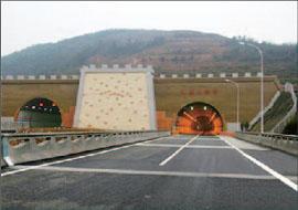 汝郴高速机电59合同段项目部